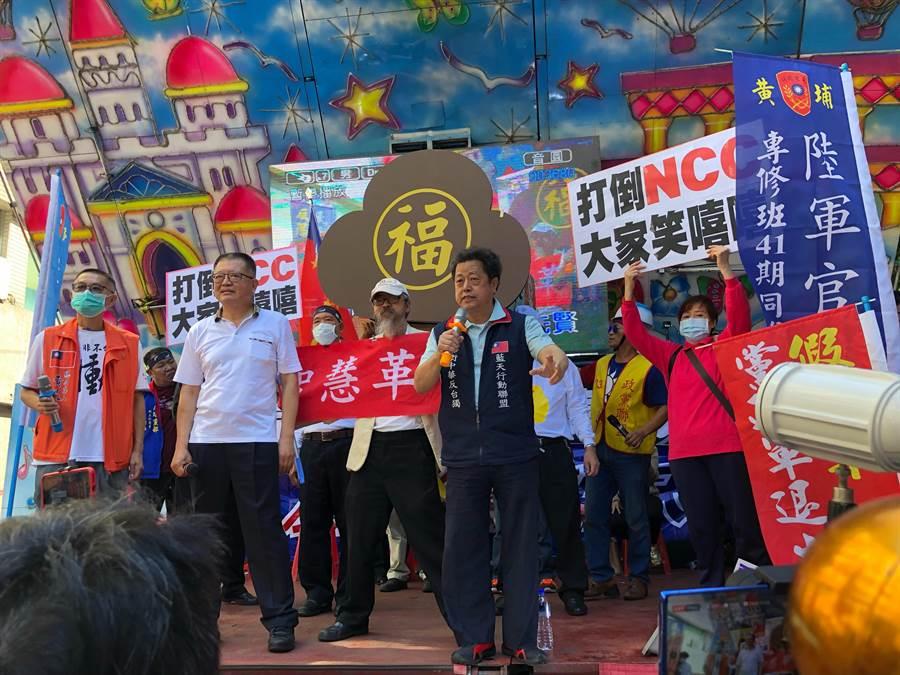 多個團體上台演警表達對於「反關台挺中天」的支持,並高呼蘇貞昌下台。(陳鴻偉攝)