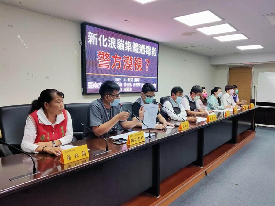 台南市新化區傳出浪貓集體毒殺事件,市議會不分黨派議員舉行記者會關切。(洪榮志攝)