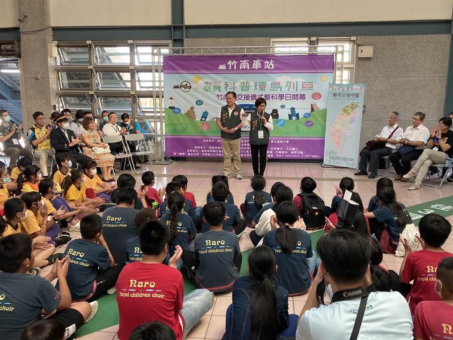 科技部科普列車26日開至竹南車站讓600名學童一起走進科普世界。(國衛院提供/謝明俊苗栗傳真)