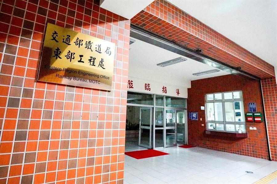 鐵道局東部工程處因聯繫上的問題,導致消防安全講習重複訂購便當,被質疑棄單。(李忠一攝)