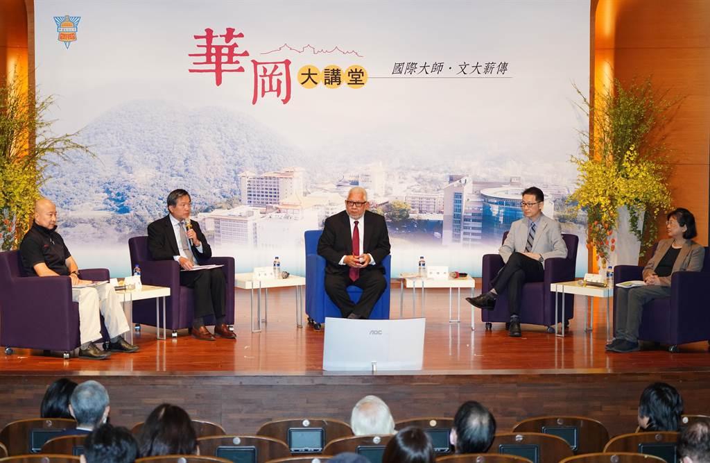 文化大學今日舉行「華岡大講堂」。(文大提供/李侑珊台北傳真)