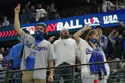 MLB》大聯盟債台高築 借款83億美元破紀錄