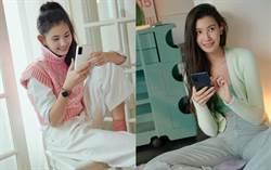 三星Galaxy S20 FE 5G 8+256GB版本登台開賣