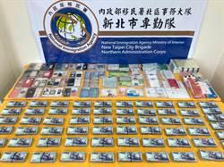 人力公司女董座非法仲介3年  大賺600萬藏家中鐵櫃