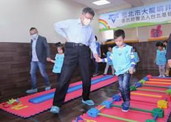 北市啟聰學校空間活化 社福機構進駐服務社區