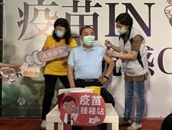 公費疫苗之亂》校園接種教職員沒得打 新北教師公會聯合抗議