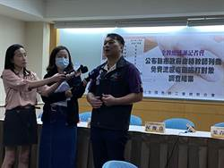 台東縣停辦政令宣導比賽 全教總呼籲教育部及其他縣市跟進