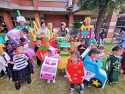 幼兒園辦萬聖節活動 疫情壓抑太久家長卯起來裝扮