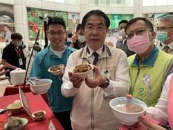 台南肉燥飯爭霸賽下月登場 還邀5縣市辦肉燥飯友誼PK賽