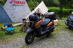 野心最大心無畏 Yamaha BW'S 探索你的野Fun精神!