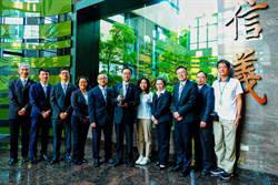 信義房屋獲亞洲企業社會責任獎肯定 勇奪雙獎成績耀眼