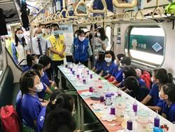 科普環島列車抵達斗南站 雲縣學生上車玩科學