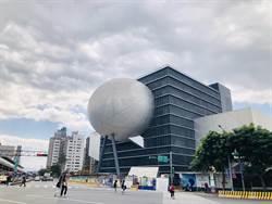 那顆球是什麼?台北藝術中心全球首座球體劇場超吸睛