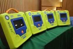 獲贈AED訓練機 盼提升偏鄉急救技能