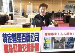 市議員批交通局為特定百貨公車量身訂做 葉昭甫:將再檢討