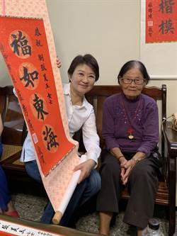 台中清朝嬤滿117歲 拿到重陽節金鎖片及萬元禮金樂開懷