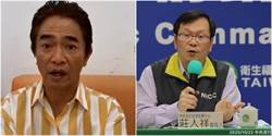 疾管署籲打疫苗頭暈「應就醫非先發文」 吳宗憲嘆:我不是搞政治