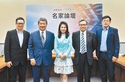 工商時報×中華徵信所 名家論壇系列4-半導體產業 建立台灣矽屏障