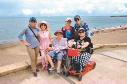 復康巴士 帶身障者探索台灣