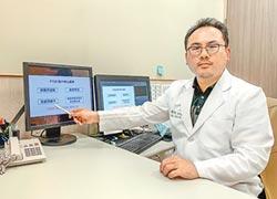 中醫大顱磁療法 可改善精神創傷