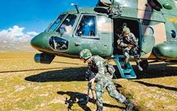 陸軍媒頭版瞄準強敵 戰意濃厚