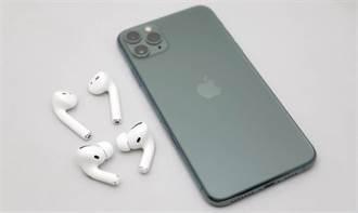 傳蘋果2021年將發表AirPods 3與更小的AirPods Pro