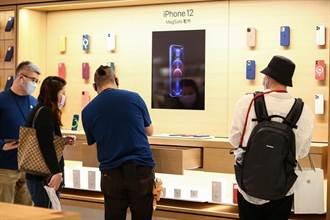 iPhone12熱銷 救了台灣消費者信心指數