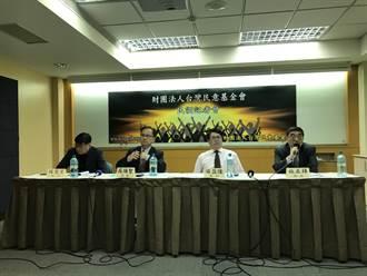 中天照妖鏡系列二:陳麗玲》程序不正義 NCC淪為東廠