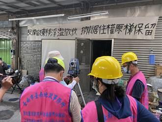 南鐵拆遷戶黃家鑑界 樓梯間確定在拆除範圍內