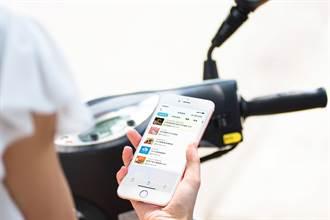 WeMo Scooter慶週年 推出全新會員點數獎勵系統