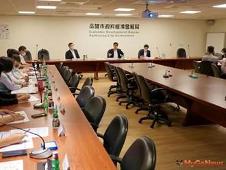 陳其邁重啟重大投資推動小組,加速大廠投資