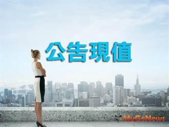台北市11/02舉行土地現值公開說明會