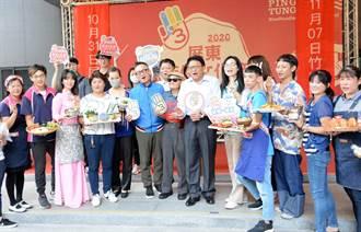 屏東粄條文化節 開辦國際美食嘉年華