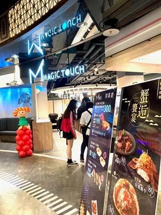 點爭鮮首度進駐板橋遠百 預計明年再展六店!