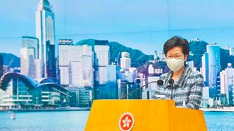 資深媒體人:黃清龍》北京布局香港 快狠準