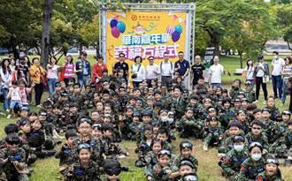 「小小兵」高雄報到! 華南金控舉行回饋VIP親子活動