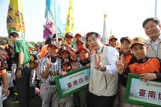 台南市巨人盃全國少棒錦標賽開打 40支勁旅較勁