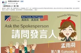 蓬佩奧若突然訪台  藍委警告:美中撕破臉 政治核子彈