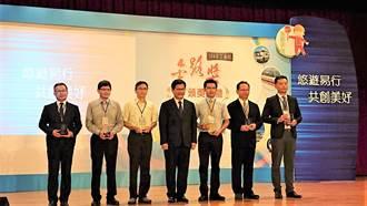 林佳龍頒發「金路獎」 中市連莊六都第一
