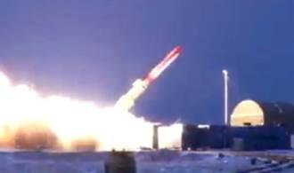 俄國重啟「核動力巡弋飛彈」 可繞地球好幾年