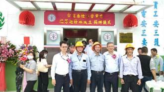 台電因應第二產業園區 斥資數百萬成立「瑞芳巡修班」