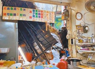 磚瓦壓垮屋頂 素食店夫妻遭殃