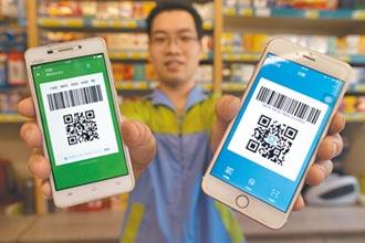 人行:數位人幣不與微信支付寶競爭