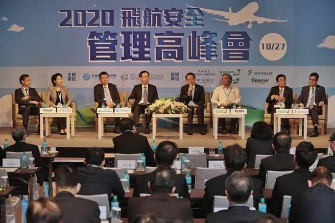 民航局與航發會舉行2020飛航安全管理高峰會,國籍航空公司高層一起為航空業的未來把脈。(杜宜諳攝)