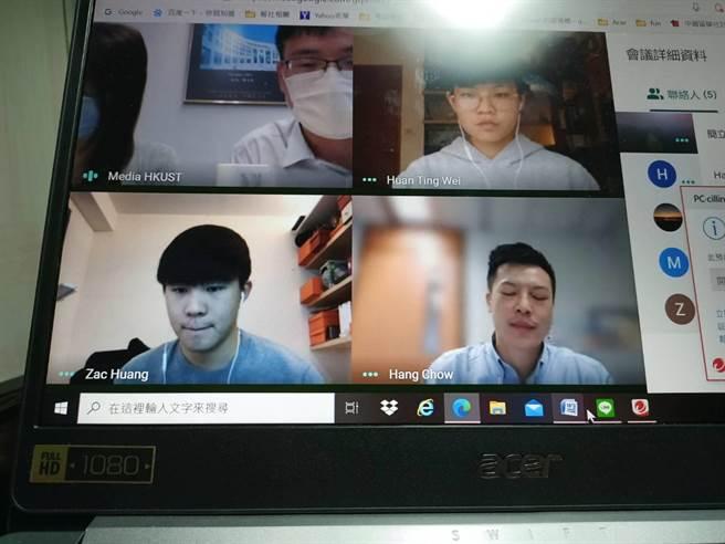 本報記者視訊採訪香港科技大學校方及台灣學生(簡立欣攝)