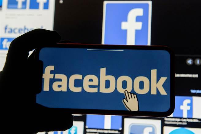 臉書進軍雲端遊戲市場。(路透)