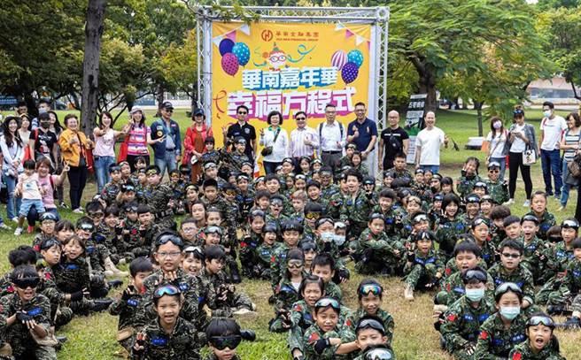 「華南幸福小小兵體驗營」(高雄場)開幕式。圖/華南金控提供
