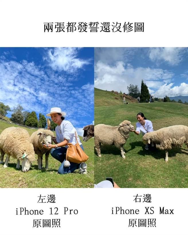 茉莉貼出一張對比圖可看出,左邊用iPhone 12 Pro拍出的照片顏色顯得更加飽和,背景的藍天白雲顏色鮮明,有自帶濾鏡的效果。(摘自茉莉臉書)