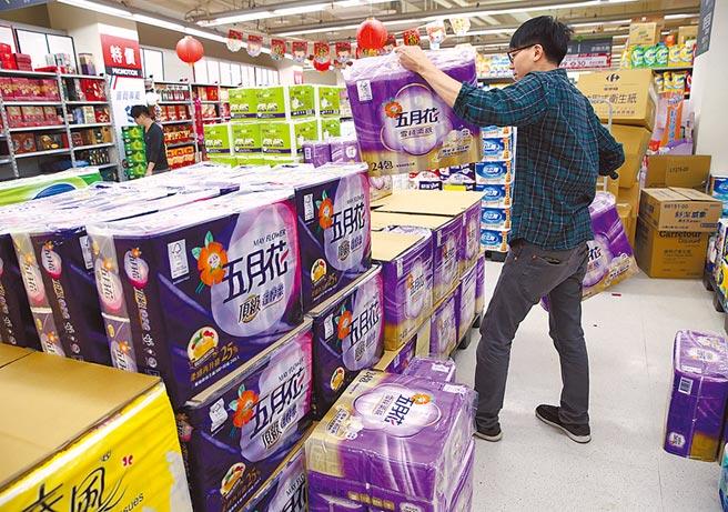 永豐實27日登興櫃,主要業務為「五月花」等衛生紙品牌生產與銷售。圖/本報資料照片