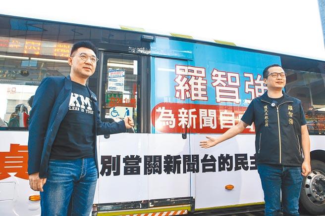 國民黨議員羅智強(右)邀請國民黨主席江啟臣同台,羅自掏腰包,在20輛公車上刊上「為新聞自由請命」,每輛都會經過行政院。(鄧博仁攝)